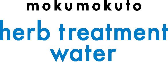 mokumokto herb treatment water